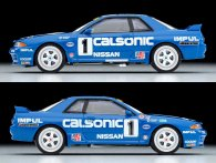 Tomica-Limited-Vintage-Neo-Mai-2021-Calsonic-Skyline-GT-R-1991-003