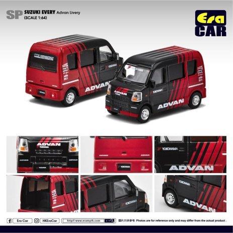 Era-Car-Suzuki-Every-Advan-Livery