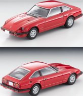 Tomica-Limited-Vintage-Neo-Nissan Fairlady-Z-T-2BY2-Rouge-006