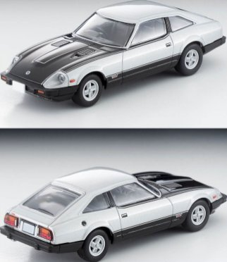 Tomica-Limited-Vintage-Neo-Nissan Fairlady-Z-T-Turbo-2BY2-Argent-Noir-003