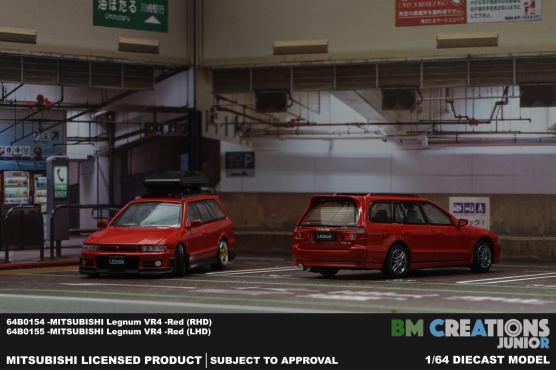 BM-Creations-Mitsubishi-Legnum-Vr4-003