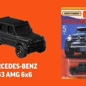 Best-of-Russia-Mercedes-Benz-G63-AMG-6×6