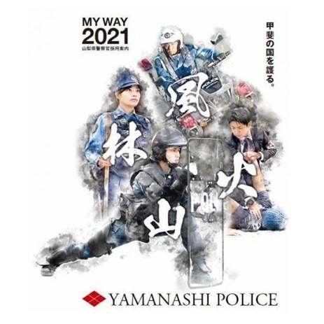Era-Car-Suzuki-Jimny-Sierra-Yamanashi-Police-Car-003