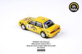 Para64-Mitsubishi-Galant-VR-4-Rally-El-Corte-Ingles-1995-Ponce-9-004