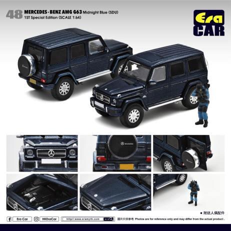 Era-Car-Mercedes-Benz-AMG-G63-blue