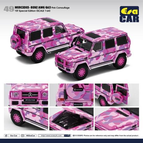 Era-Car-Mercedes-Benz-AMG-G63-pink-camo