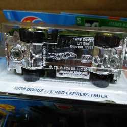 Hot-Wheels-Mainline-Treasure-Hunt-2021-78-Dodge-Li-l-Red-Express-Truck-006