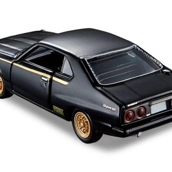 Tomica-Premium-Nissan-Skyline-2000-Turbo-GT-E-002