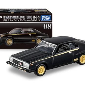 Tomica-Premium-Nissan-Skyline-2000-Turbo-GT-E-005