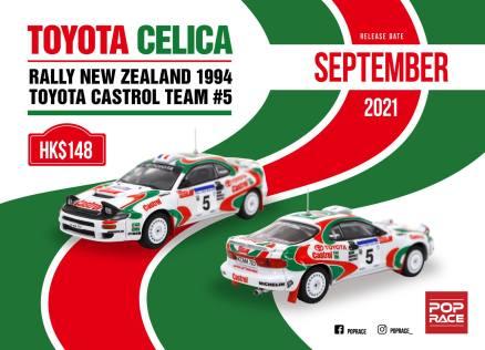 Pop-Race-Toyota-Celica-Rally-New-Zealand-1994-Toyota-Castrol-Team-5-001