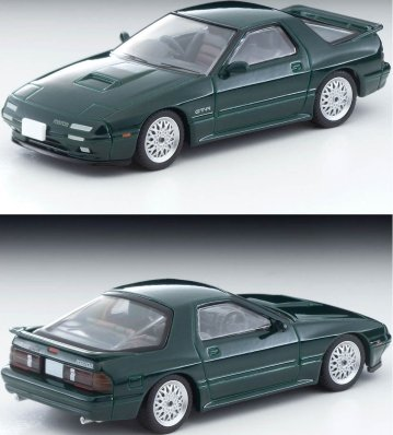 Tomica-Limited-Vintage-Neo-Mazda-Savanna-RX-7-Winning-Limited-green-005
