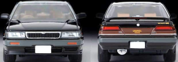 Tomica-Limited-Vintage-Neo-Nissan-Laurel-Medalist-Club-S-007