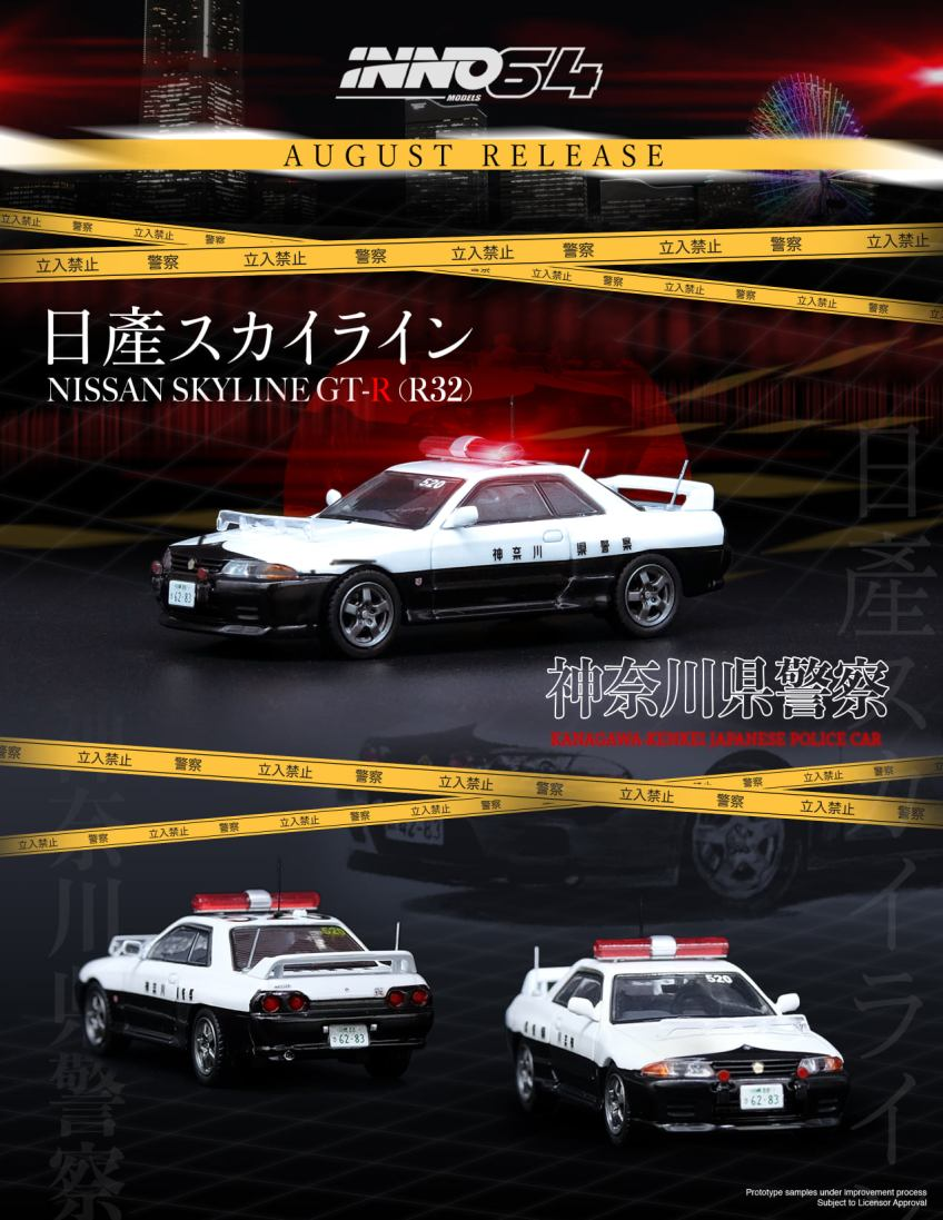 Inno64-Nissan-Skyline-GT-R-R32-Japanese-Police-car-001