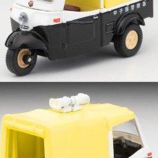 Tomica-Limited-Vintage-Neo-Daihatsu-Midget-Patrol-Car-002