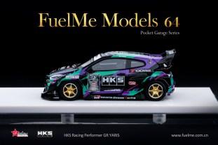 Fuel-Me-Models-HKS-GR-Yaris-003
