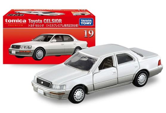 Tomica-Premium-Toyota-Celsior-010