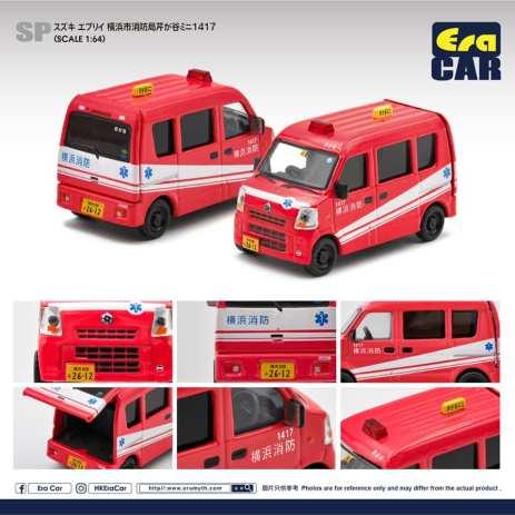 Era-Car-Suzuki-Every-Yokohama-pompiers-002