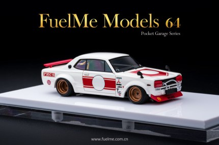 FuelMe-Models-Nissan-Skyline-GTR-KPGC10-Charasuka-Works-Racing-Ver-006
