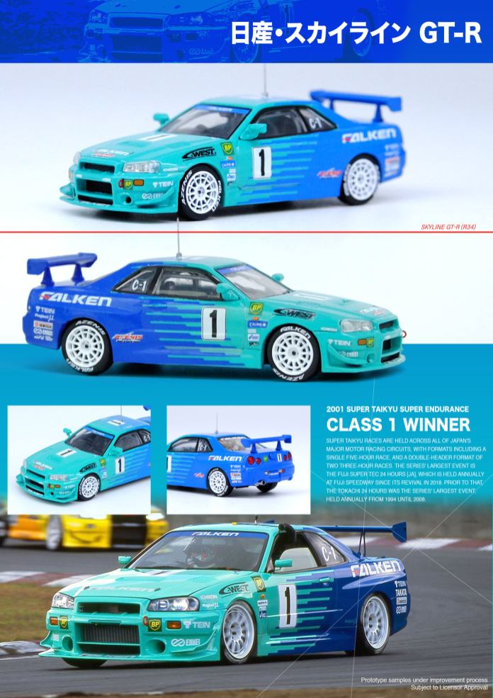 Inno64-Nissan-Skyline-GT-R-R34-Falken-002