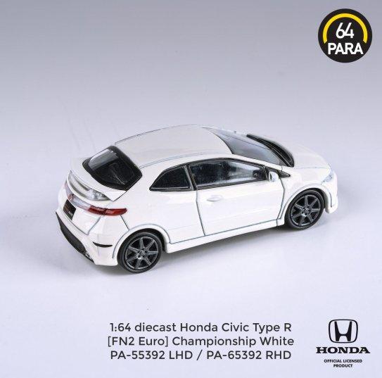Para64-Honda-Civic-Type-R-FN2-Championship-White-002