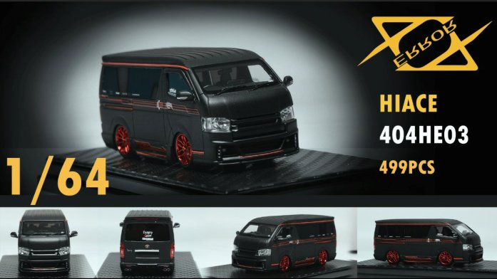 Error-404-Toyota-HiAce-custom-001
