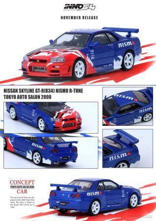Inno64-Nissan-Skyline-GTR-R34-R-Tune-Concept-Tokyo-Auto-Salon-2001-001