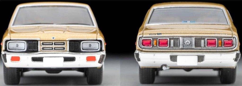 Tomica-Limited-Vintage-Neo-1978-Nissan-Gloria-2Dr-HT2800SGL-E-004