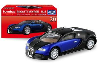 Tomica-Premium-Bugatti-Veyron-16-4-007