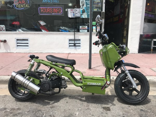 Ice Bear Mad Dog Generation 4 150cc Power Toy - Year of