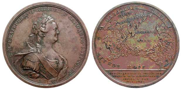 4345 Catherine II Rossia 1783 Annexation of Crimea and Taman Medal Bronze