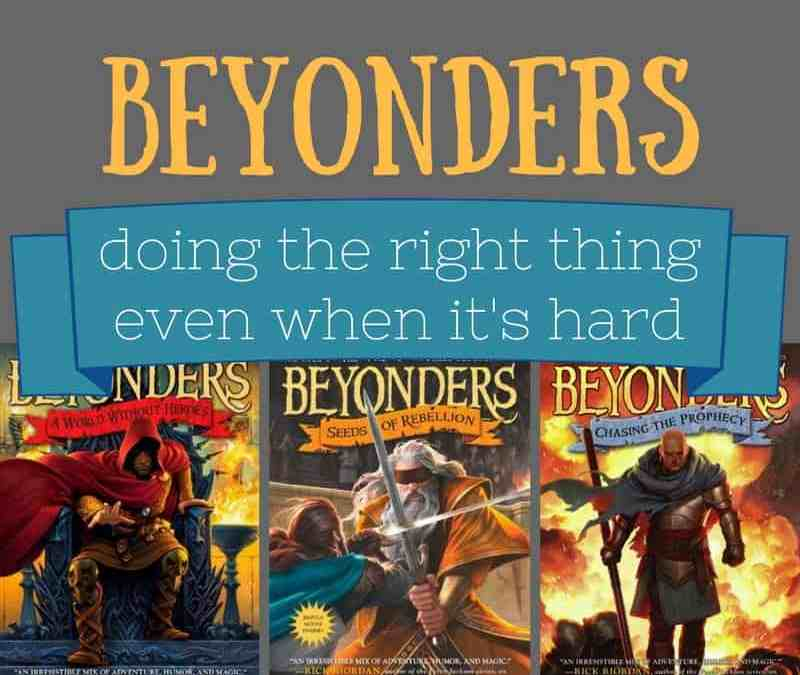 Beyonders by Brandon Mull
