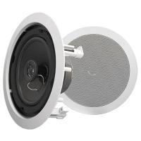 Best In-Ceiling Speakers 2017 | Top Reviewed Ceiling Speakers