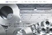 日本CFS建築協会のホームページ