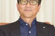 窪田理事長