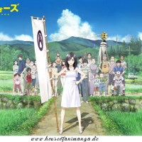 Anime Movie Review: Summer Wars