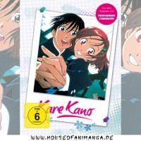 Anime Review: Kare Kano