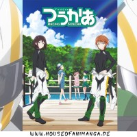 Anime Review: Two Car Volume 1