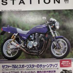RIVISTA MOTO GIAPPONESE BIKERS STATION anno 1991 n.46