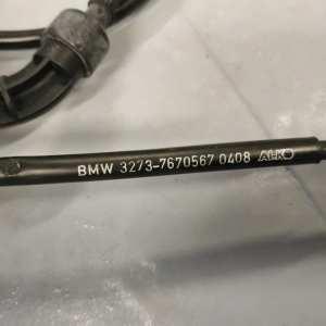 BMW R1200R SCATOLA RIPARTITORE CAVI
