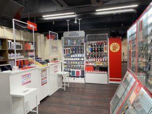 pokemon-store (1)
