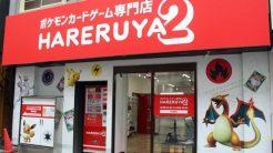 pokemon-store (5)
