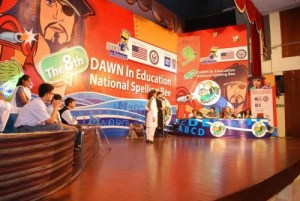 national spelling bee competition dawn media group