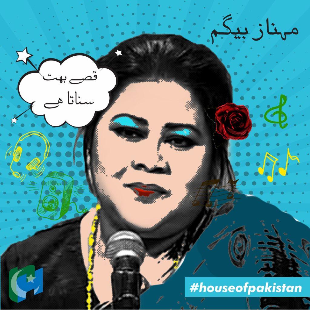 mehnaz begum, pakistan music industry, pakistani songs