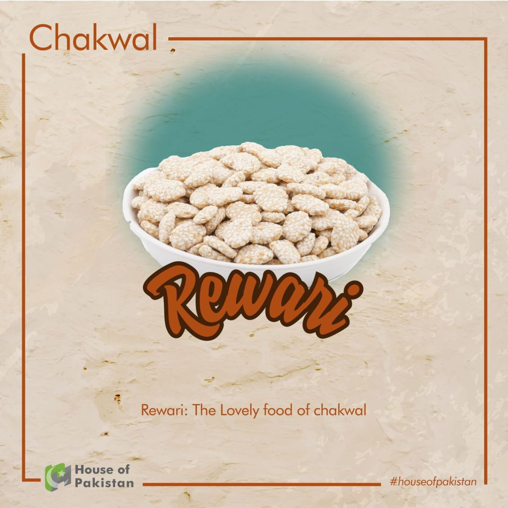 Rewari, rewari sweet, chakwal food
