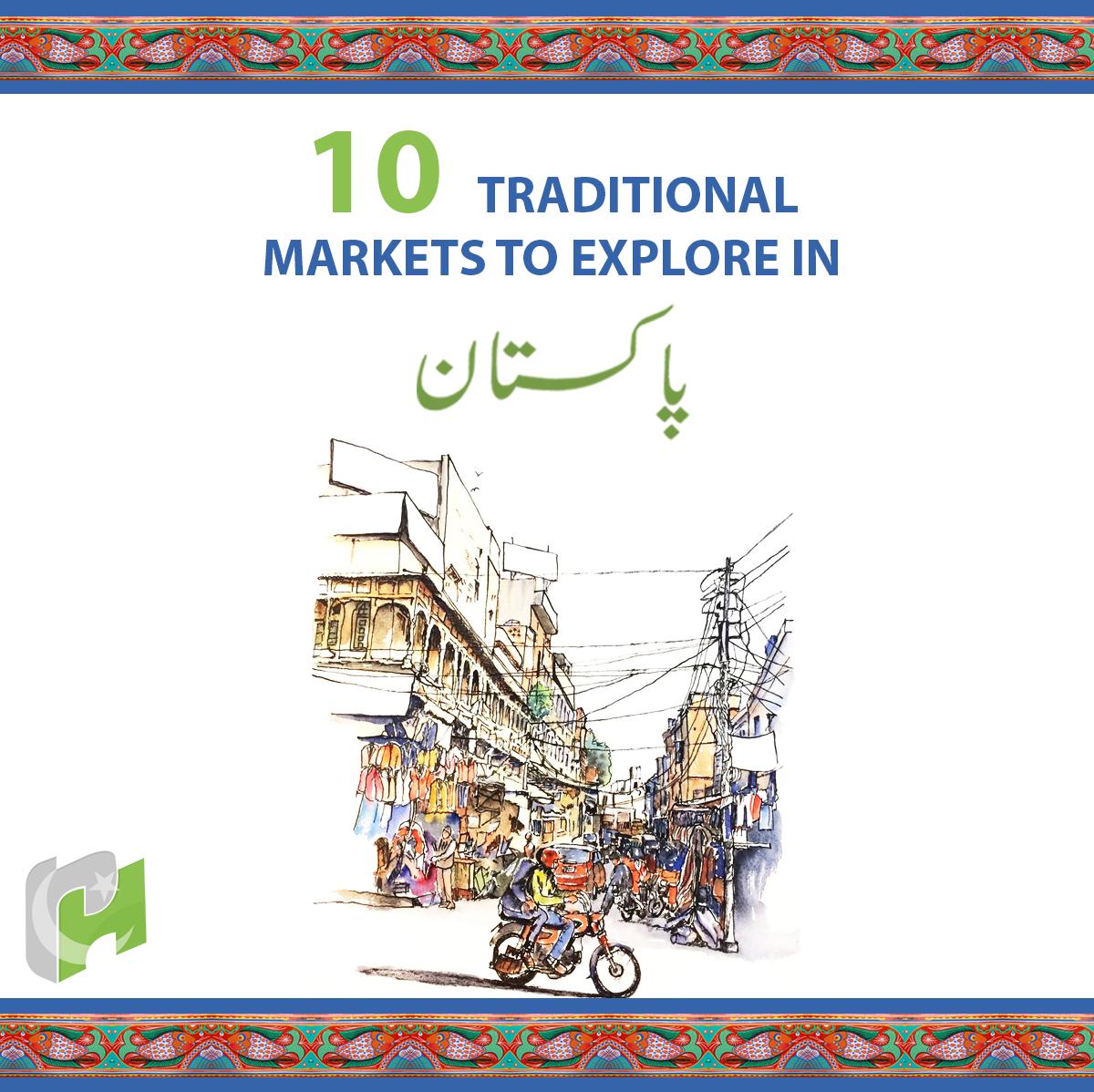 Traditional marketplaces Pakistan, bazar, traditional markets of Pakistan