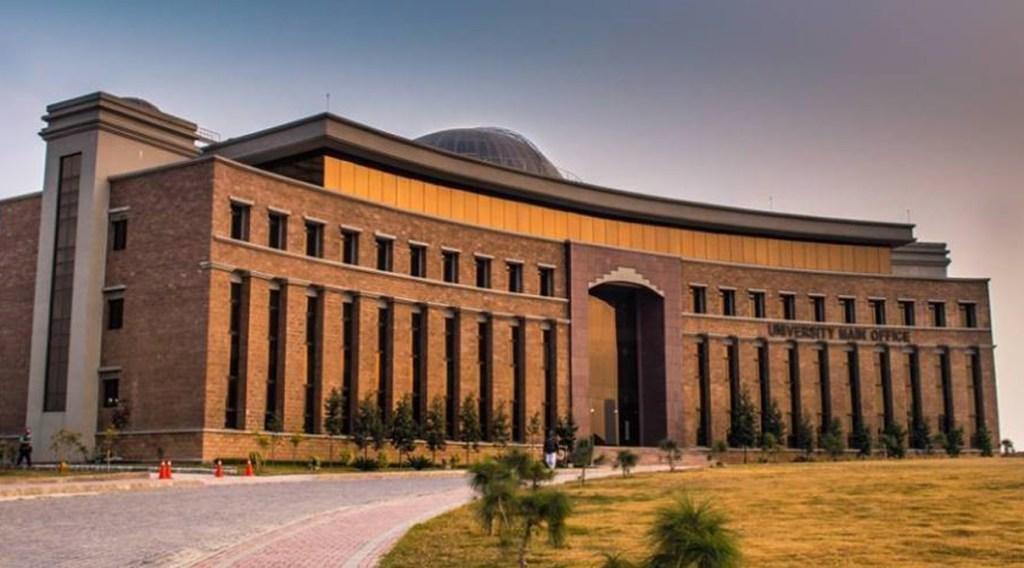 Engineering university, Art university in Pakistan, Distance learning in Pakistan