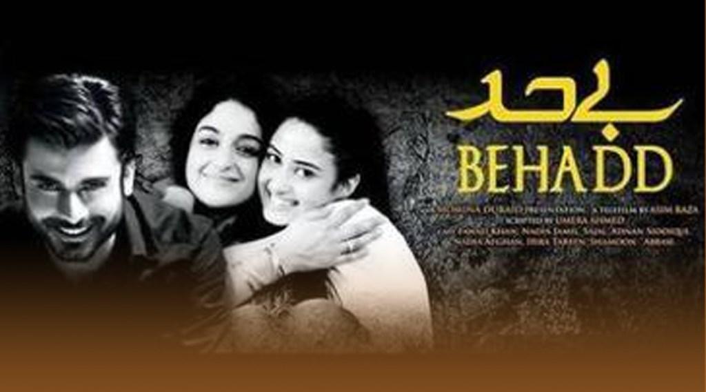 Maat Drama, DIgest Writer, Zindagi Gulzar Hai,