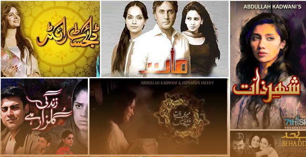Pakistani Dramas, Umera Ahmed, umera ahmed novels