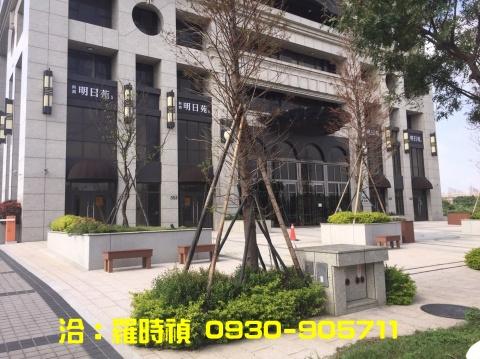 高鐵站前明日苑超值便宜洽羅先生0930905711 - HouseWeb(HW)房屋網