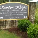 Rainbow - Exterior #4 - 9-29-15